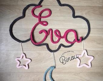 Name cloud cotton ornaments