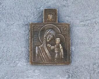Russian Orthodox Icon; Kazan Virgin Icon; Our Lady of Kazan; Bronze Icon; Small personal icon