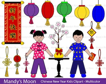 Chinese New Year Kids Clipart - Multicolor - Personal and Nonprofit Use - Instant Download