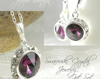 Amethyst Crystal Necklace and Earrings, Purple Swarovski Crystal Jewelry Set, Bridesmaid Gift, Autumn Wedding, February Birthday Birthstone