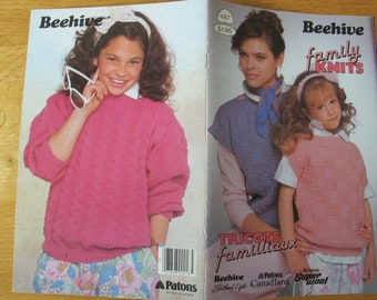 Beehive Family Knits / Beehive 487 / Vest knitting patterns / pullover knitting patterns