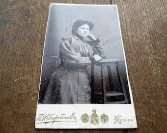 Victorian Woman  Photo, antique Woman Portrait, Old Photo, Steampunk Scrapbooking