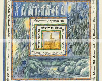 Judaica,Art,If I forget thee,O Jerusalem