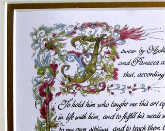 Hippocratic Oath/ Custom Calligraphy/11x17/Print of Original/Old World/Gift for MD/Doctor/On White 67 lb Paper