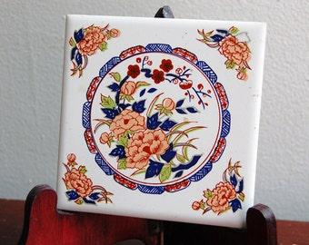 Vintage 1960s Floral Ceramic Tile Trivet