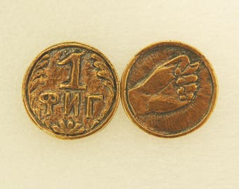 Coin-A Talisman Against The Crisis, One Fig
