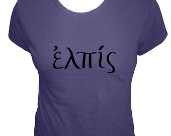 HOPE in Greek Organic Cotton and Organic Bamboo Women's Shirt in Purple - Tshirt Size S, M, L, XL