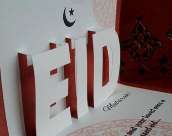 Eid cards, Ramadan cards, Islamic cards, Islamic event invitation, Pop Up Eid Card - set of 3 includes envelopes