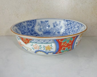Vintage Bowl Andrea By Sadek Asian Design