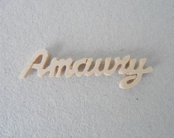 "Mini name wooden ""Amaury"" 5.5 x 1.2 cm"