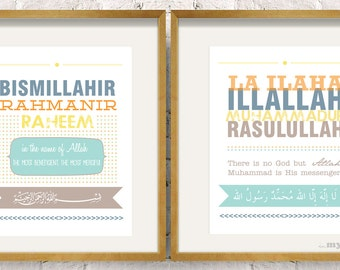 Instant Download. Bismillah & Shahadah. Boy Colorway Typography Type 8x10 Islamic Wall Art Design- Printable