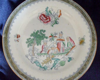 Mystery Early 19th Century English Chinoiserie Plate Clobbered Transferware. (Offers Via Conversations)