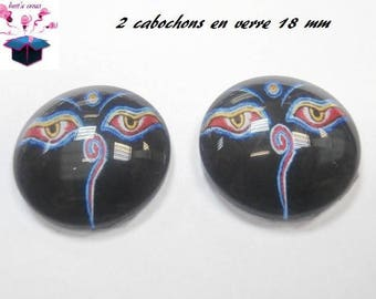 2 glass cabochons domed 18mm theme fabrics