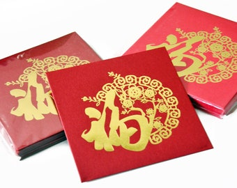 12 Chinese Fu 福 Greetings Card / Gift Card / Money Envelopes Chinese New Year