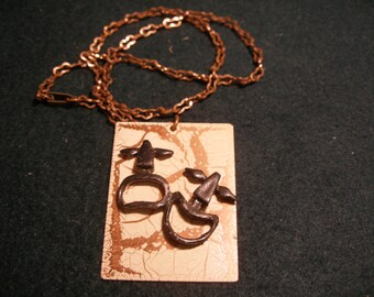 Chunky Copper Necklace(157)