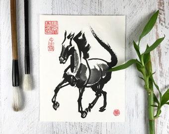 Cheval Art - «danse» - original peinture au pinceau chinois
