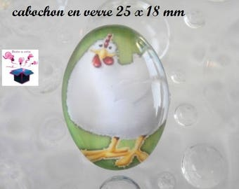 1 cabochon glass 25mm x 18mm baby theme
