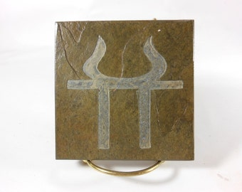 HESTIA ALTAR TILE - Hand Carved Slate Etched Stone - Vesta Art Tile Coaster Hestia Altar Stone Pagan Altar Wiccan Altar Supplies Pagan Decor
