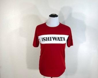 80's vintage ishiwata brand cycling bike t-shirt 50/50 blned size L