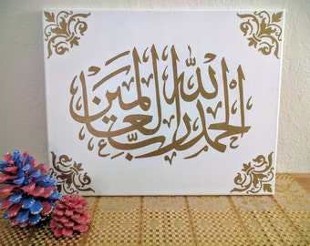 Alhamdulillahi Rabbil Alamin, White and Gold, Arabic Islamic Calligraphy Decoration Wall Art, Canvas Acrylic Painting, Eid Ramadan Gift