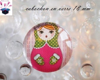 1 cabochon clear domed 18mm Russian doll theme
