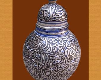 Silver & Blue Inlaid Vase / Moroccan Jar
