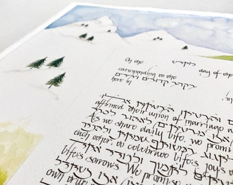 4 seasons ketubah with personalization giclee print by stephanie caplan