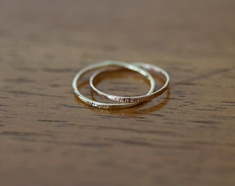 14k Rose and Yellow Gold Personalized Infinity Band (E0598)