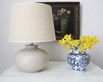 Short Beige Lamp