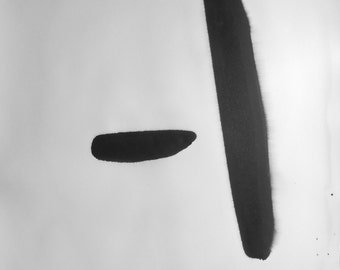 """A1 Contemporary Zen Abstract Black and White Ink Wash Painting 23.4x33.1"""" Dali 1547 """""""