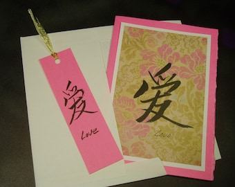 Love Card/ Love Bookmark/ Hand Written Chinese Calligraphy- LOVE with English Translation Card and Bookmark