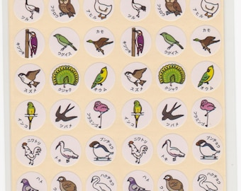 Bird Stickers - Kawaii Japanese Stickers - Reference K2294A2903-06