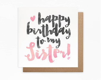 Sister birthday card etsy happy birthday to my sister card sister card blank card sister birthday card bookmarktalkfo Gallery
