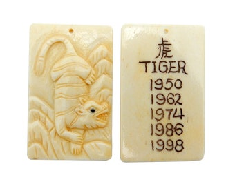 Chinese Zodiac Year of the Tiger Carved Bone Tiger Rectangle Top Center Drilled Bead (RK39B2b-12)