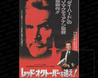 Vintage The Hunt for Red October (1990) Japanese Mini Movie Poster