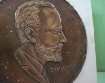 vintage Tchaikovsky Bronze Coin on Italian Marble - Classical Music Composer - Musical Genius - study, library, office, bookshelf decor