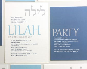 Blue Bat Mitzvah Invitation Set, Modern Type Party Invites, Hebrew Bar Mitzvah Invitations, Ivory, Light Blue, Dark Blue B'not Mitzvah