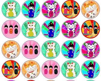 30 Beautiful Maneki-Neko Lucky Cat Japan Japanese Edible Wafer Cupcake Toppers 1.5inch Circular PRE CUT Ready To Use