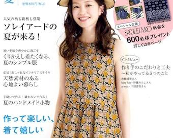 COTTON FRIEND 2016 Summer - Japanese Craft Book
