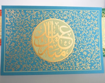 Set of 5 Eid Mubarak Cards with Envelopes, Eid Card Set, Ramadan gift, Eid gift, Eid cards, Muslim greeting card, Eid Mubarak, Eid greeting