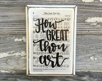 How Great Thou Art - Hymn wall art - gift for mom, Christian gifts, wedding gift - wood sign - Imperfect Dust