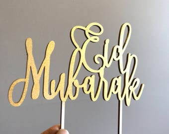 Eid Mubarak Cake topper, Gold cursive handwriting, Happy Eid decoration, eid / hajj party, calligraphy, handwritten