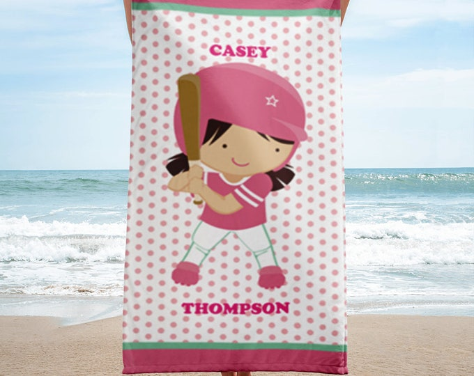 Unique Softball Gift Personalized Beach Towel   Personalized Beach Towel   Kids Beach Towel   Personalized Gift   Monogrammed Beach Towels