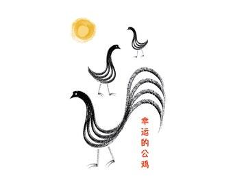 Lucky Rooster Art Print, Chicken Decor, Chicken Art, Rooster Kitchen Decor, 11x14