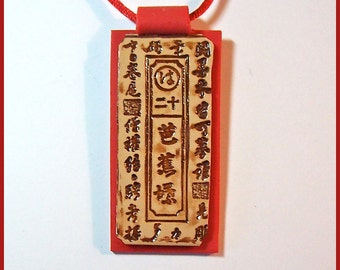"Chinese Character Necklace Pendant Red Polymer Clay 18"" Handcrafted Pendant 3"" Wearable Art"