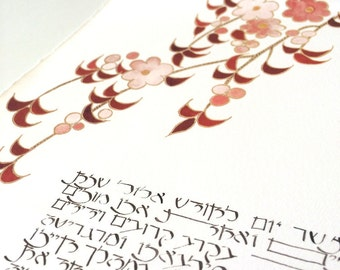 falling blossoms ketubah with personalization giclee print by stephanie caplan