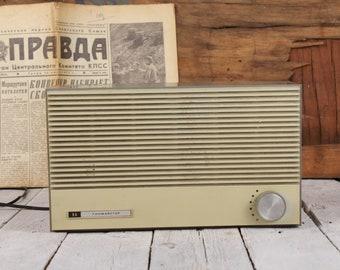 Vintage radio, Vintage radio point, Portable bulgarian radio, Loudspeaker, Old radio, Tonmaister radio,  1960s vintage radio