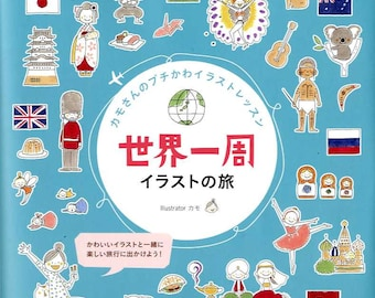 Kamo's Cute Illustrations of World Symbols and Motifs - Japanese Craft Book