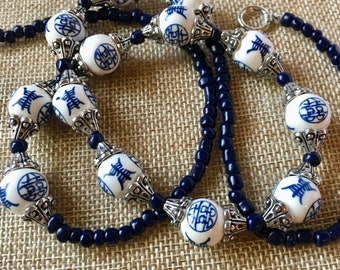 Asian Beaded Necklace Long Blue and White Porcelain Beads by RICHARME