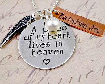 A Piece of My Heart -Remembrance Necklace Bangle or Keychain -   Baby Miscarriage Loved Ones Mom Dad Memorial Memento  Jewelry